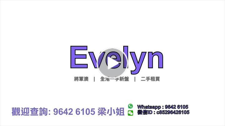 Evelyn Leung 梁翠鳳