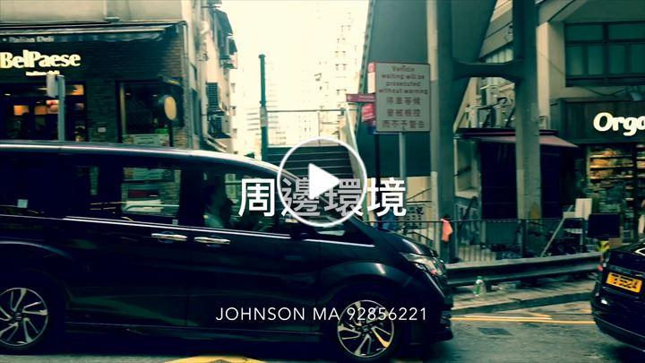 Johnson Ma 馬忠強