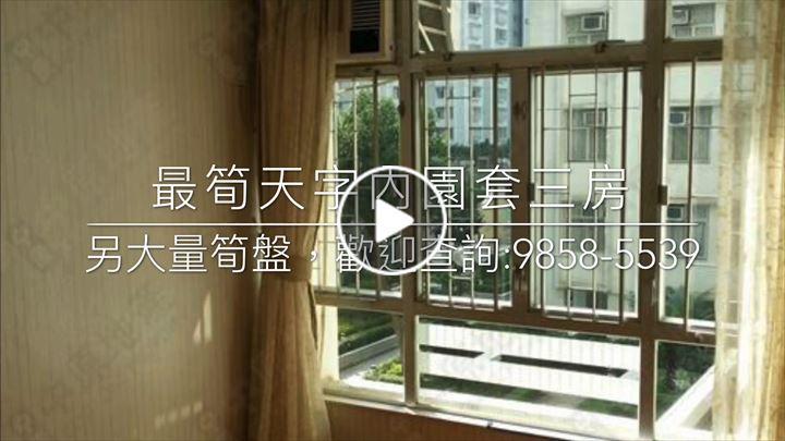 Kenneth Lau 劉錦億
