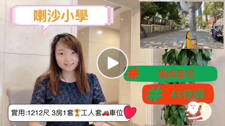 Emily Chan 陳思蓓