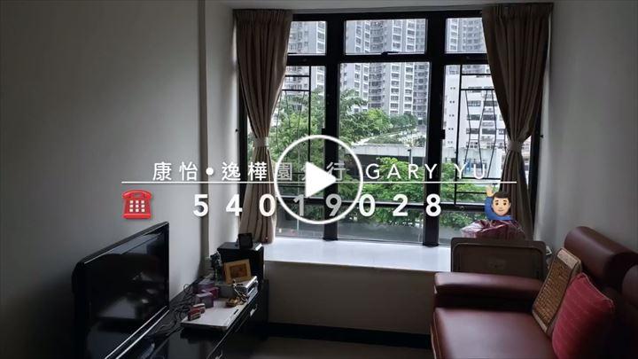Gary Yu 余少君