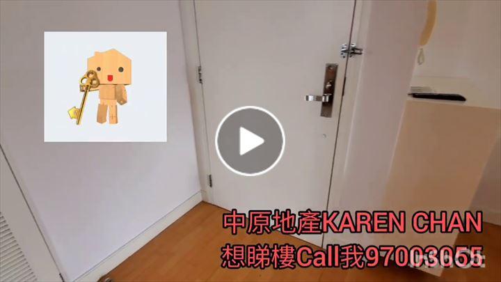 Karen Chan 陳嘉瑩