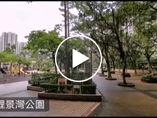 鯉景灣 B段 逸星閣 (5座)