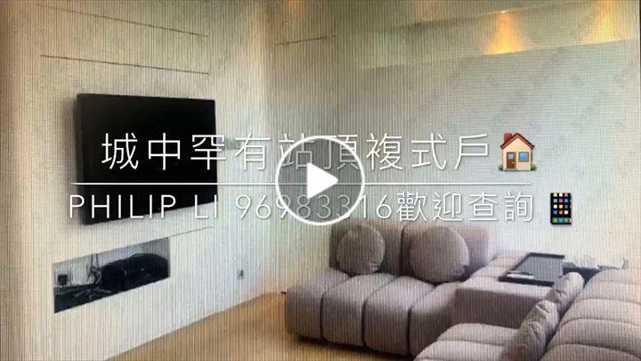 Philip Li 李東洋