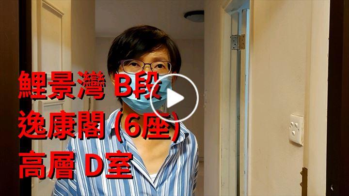 Freda Ng 吳靜儀