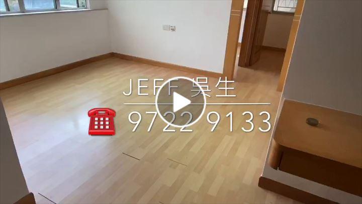 Jeff Ng 吳家樂