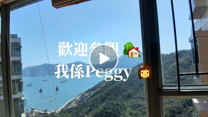 Peggy Yau 丘寶仁