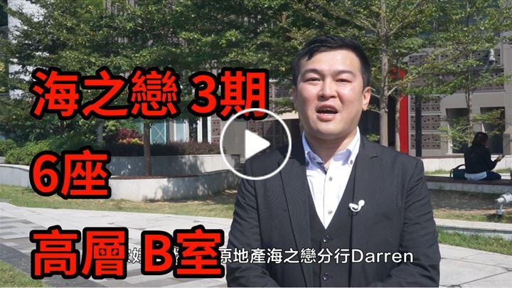 Darren Tang 鄧宏耀