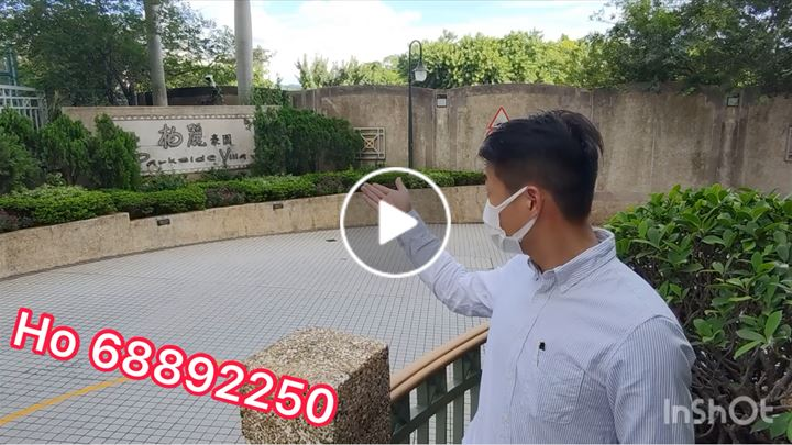 Ho Yu 喻浩