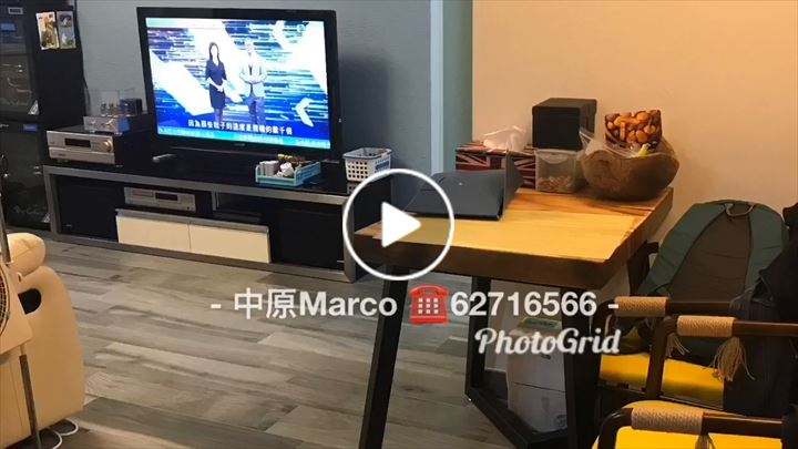 Marco Yeung 楊錦冰