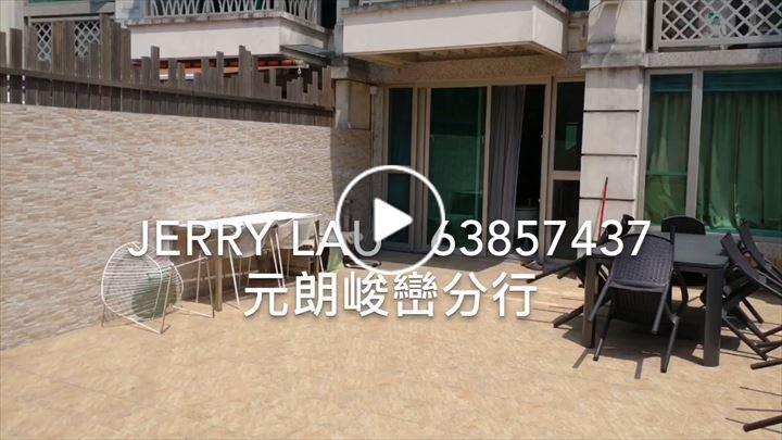 Jerry Lau 劉號南