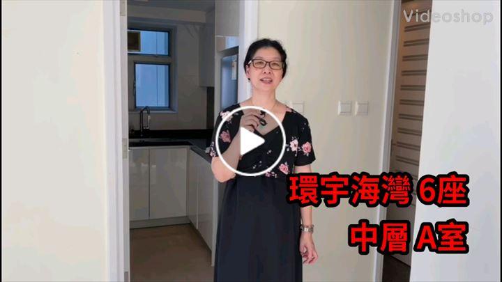 Manna Wong 黃惠貞