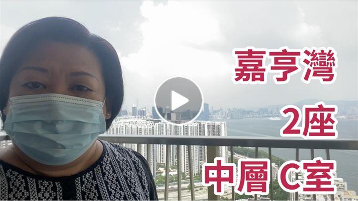 Betty Kung 孔惠芳