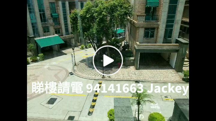 Jackey Chu 朱淑儀