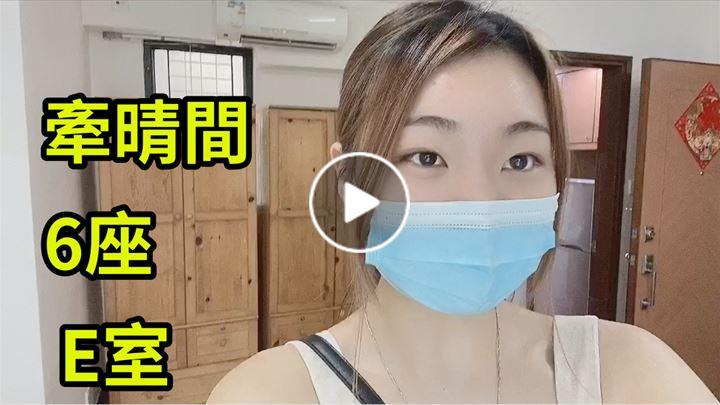 Wing Chan 陳穎彤