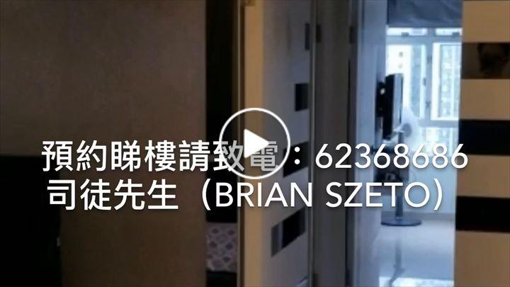 Brian Szeto 司徒威仁