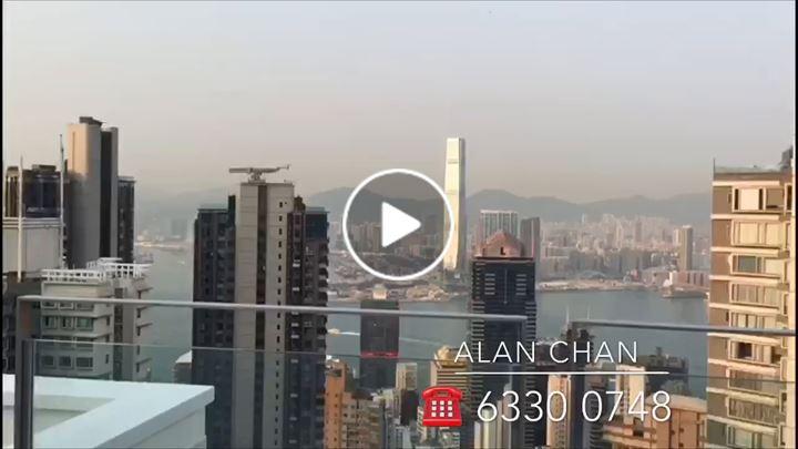 Alan Chan 陳家麟