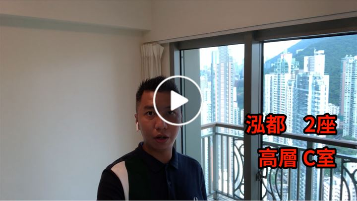 Marco Tang 鄧志輝