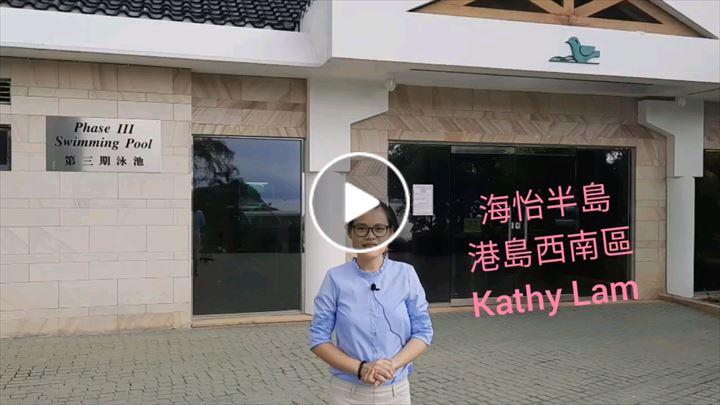 Kathy Lam 林昭詠