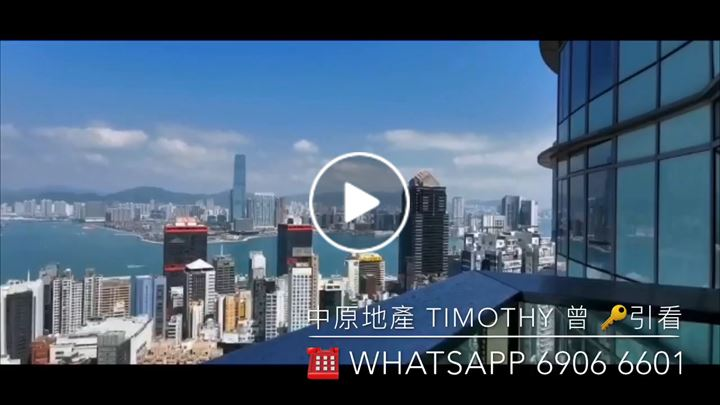 Timothy Tsang 曾敬添