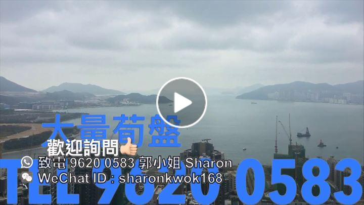 Sharon Kwok 郭旭蓉