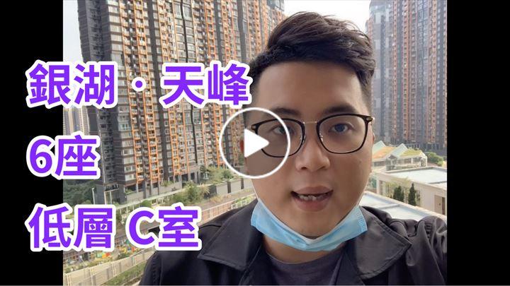 Joe Chan 陳宏祖