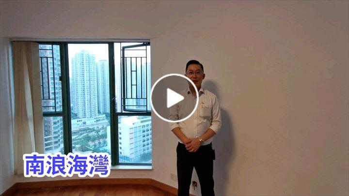 Ivan Chan 陳智生