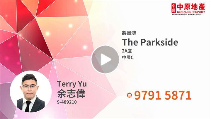 Terry Yu 余志偉