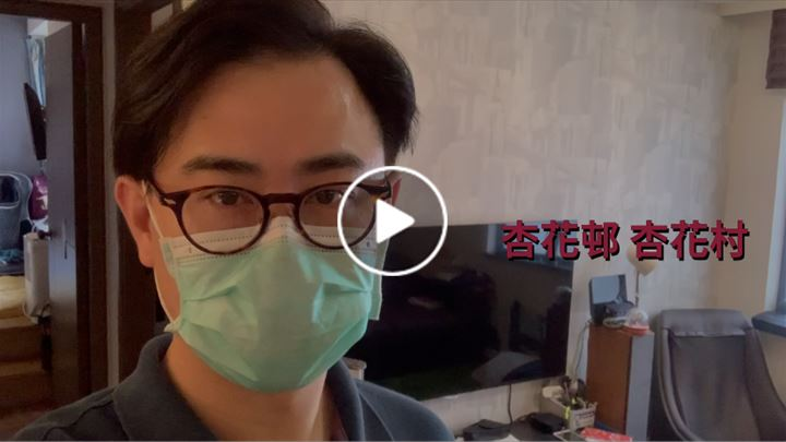 Eric Chan 陳立志