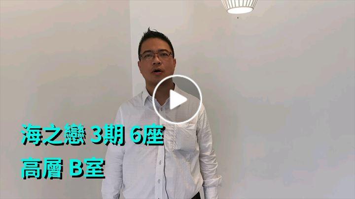 Jacky Lau 劉宗盛