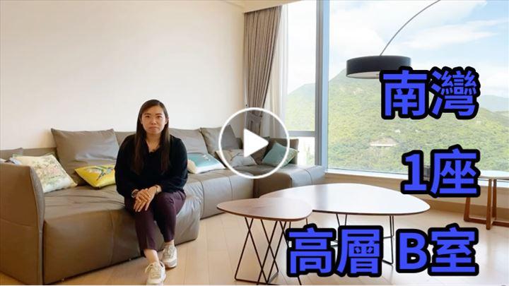 Stephanie Tsang 曾銘琪
