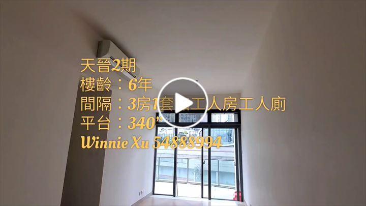 Winnie Xu 許莹莹