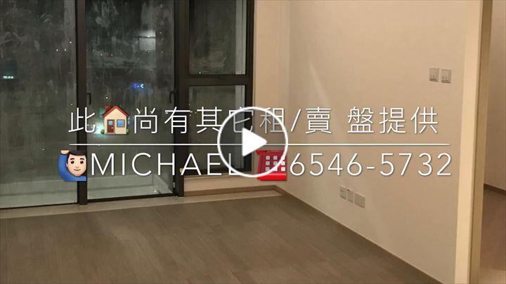 Michael Yeung 楊棨永