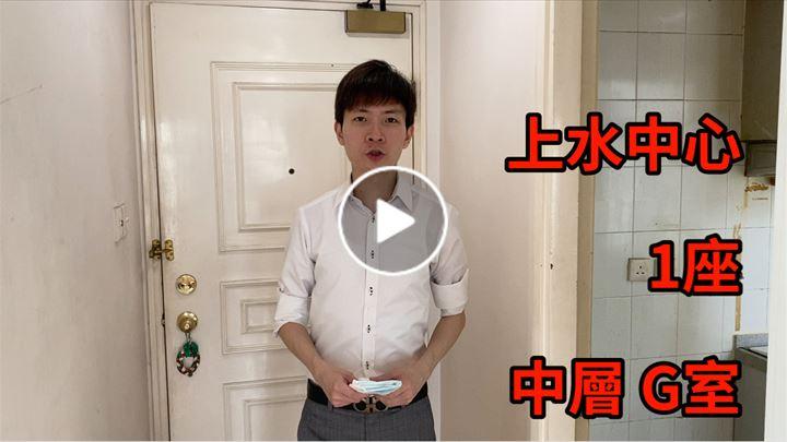 Herman Hung 洪文傑