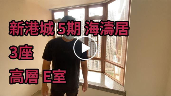 Mike Sin 冼耀輝
