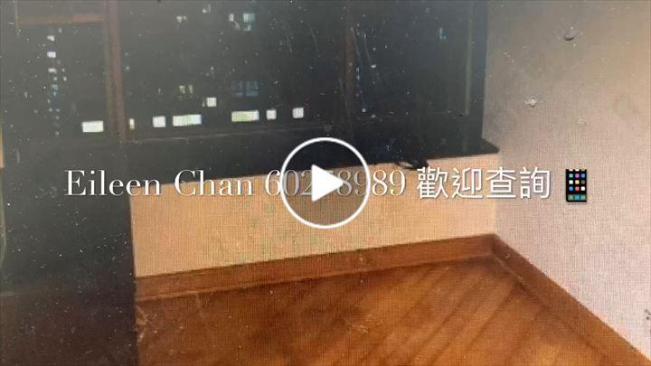 Eileen Chan 陳雲蕓