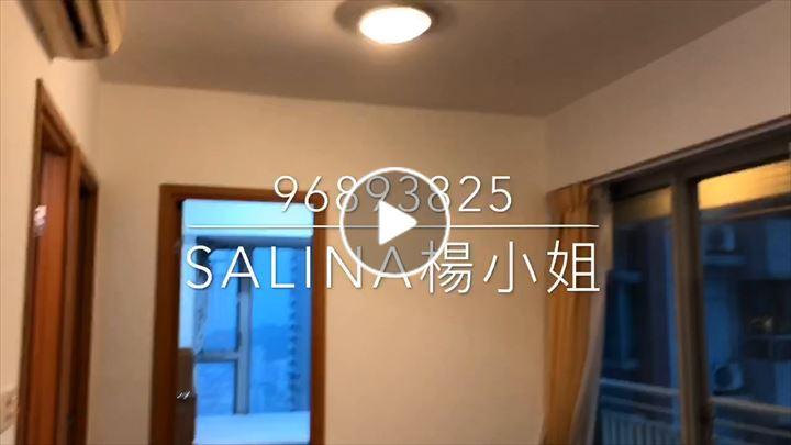 Salina Yeung 楊晴茵