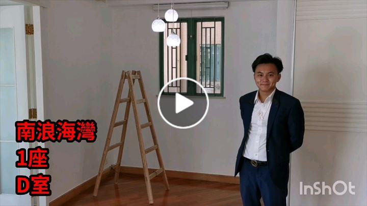 Dick Lau 劉瑞榮