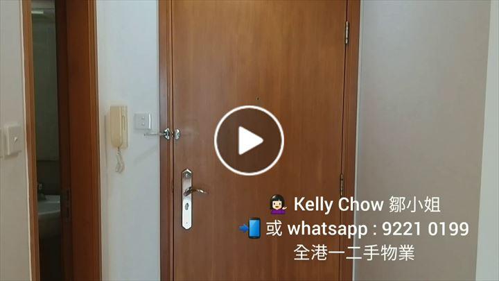 Kelly Chow 鄒嘉慧