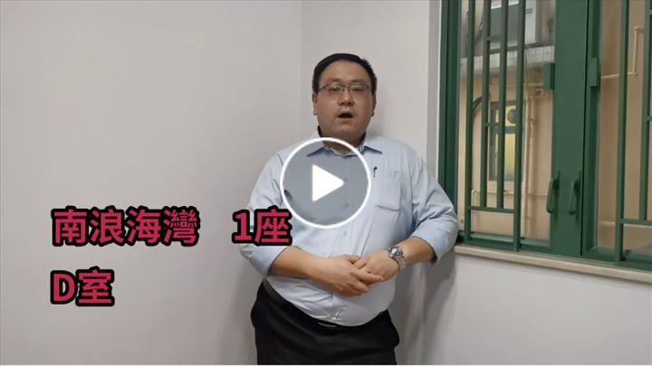Kelvin Wong 黃成康