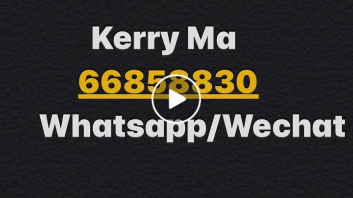 Kerry Ma 馬民昭