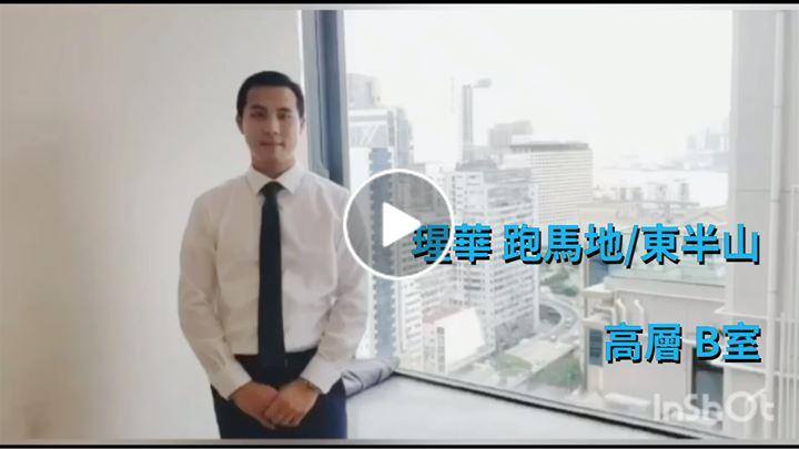 Julian Lee 李宗恩