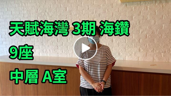 Helen Leung 梁愷欣