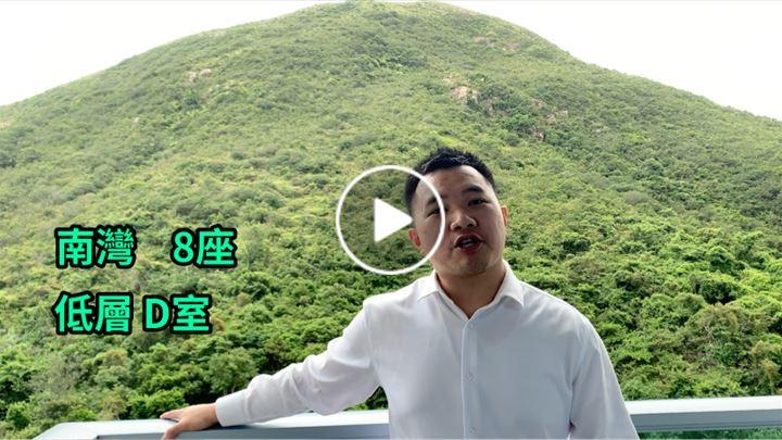Kenneth Cheung 張家樂