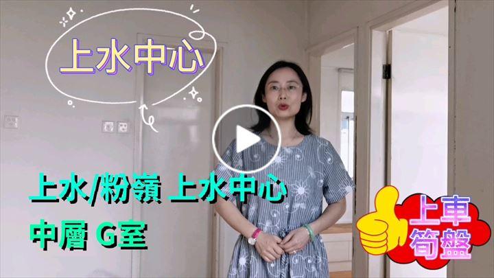 Vicky Chen 陳麗華