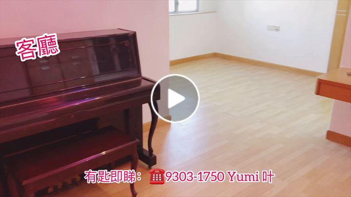 Yumi Ye 叶多