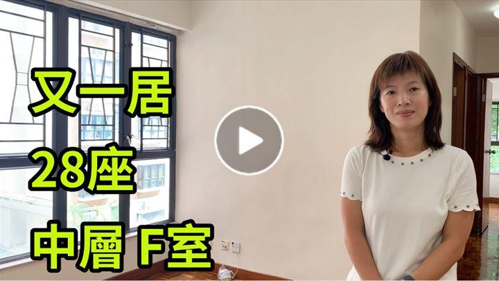 Catherine Ko 高雪芷