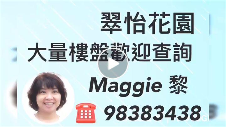 Maggie Lai 黎明珠