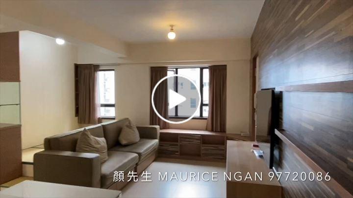 Maurice Ngan 顏劍偉