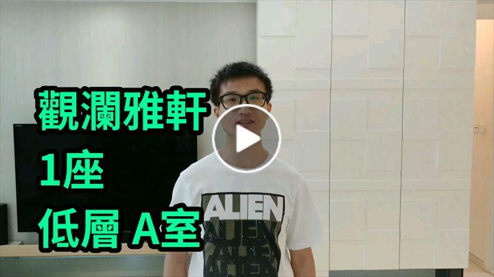Anson Cheung 張智鈞